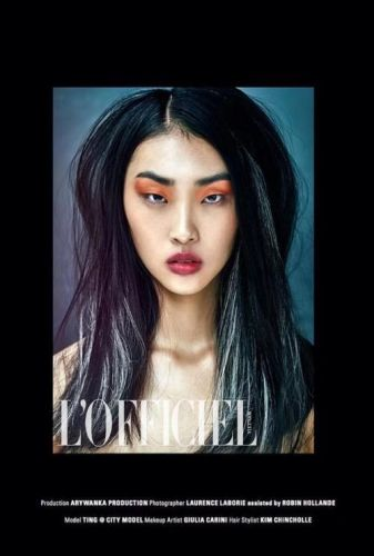 L'Officiel Vietnam