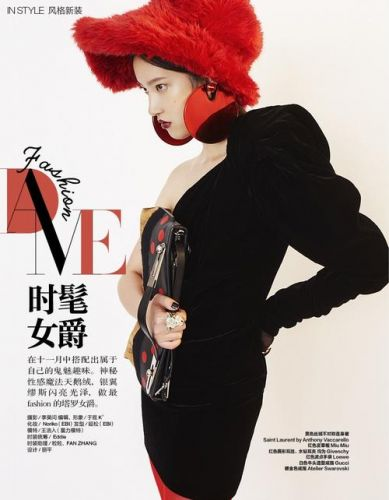 Harper's Bazaar China
