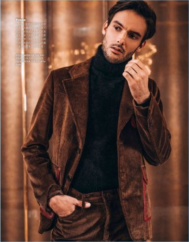'Suit' You with Trend: Henry Amouriq for Esquire Taiwan