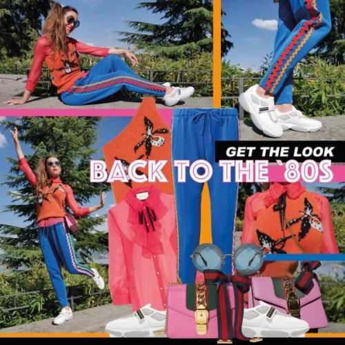 My Look: Back to the '80s