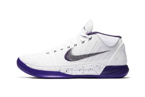 "Nike Reworks the Kobe A.D. Mid ""Baseline"" in White And ""Court Purple"""