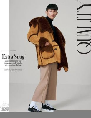 The New York Times Style Magazine Singapore
