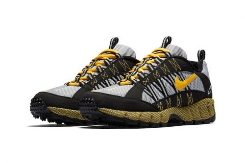 """The Nike Air Humara '17 Black & """"Maize Yellow"""" Gets a Release Date"""