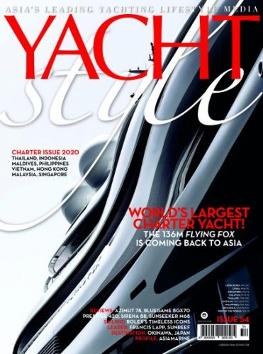Yacht Style Issue 54 Out Now: The Charter Issue 2020