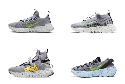 "Nike Readies Space Hippie ""Volt"" Collection"