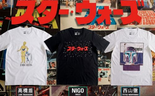 Uniqlo: new Star Wars t-shirt collection available from 29th April